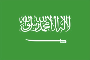 ICMAS_Home_Saudi-Arabia.jpg